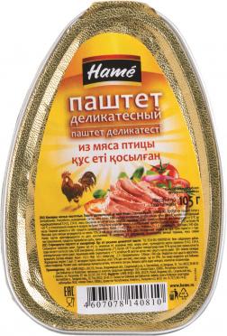 Паштет Хаме 105г мясо птицы ламистер/16
