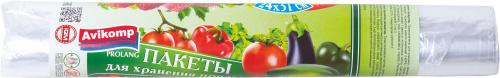 Пакеты АВИКОМП PROLANG для хранения продуктов 24х37см 100шт, арт.0250/30