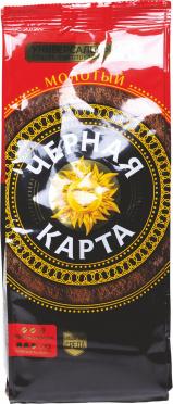 Кофе ЧЕРНАЯ КАРТА молотый 250г п/уп/12