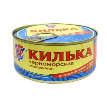 Килька 5 МОРЕЙ 240г в т/с ключ ж/б/48