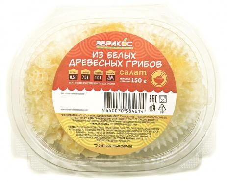 Салат из белых древесных грибов, 1уп/150 гр/СП