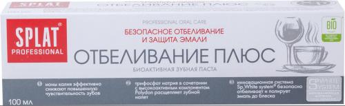 З/п СПЛАТ Отбеливающая плюс 100мл новая/25