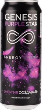 Напиток энергетический GENESIS 0,5л Purple star ж/б/12