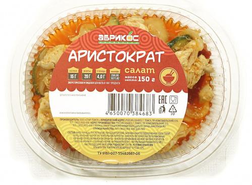 Салат Аристократ, 1уп/150 гр/СП