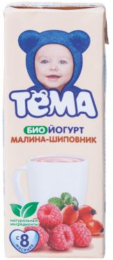 Биойогурт Тема питьевой 2,8% Шиповник-Малина 210г т/п/6/БЗМЖ