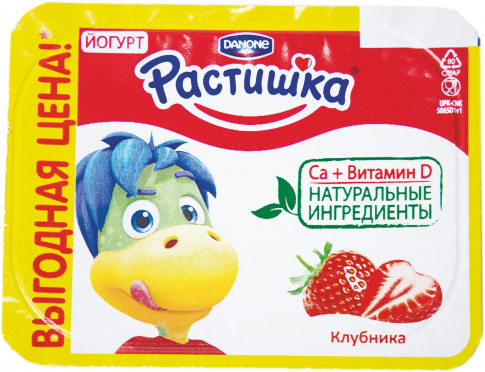 Йогурт Растишка 3% Клубника 110г пл/ст/12/БЗМЖ