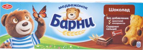 Печенье Мишка Барни бисквитное с шоколадной начинкой 150г/20