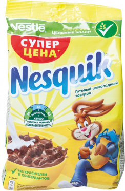 Гот. завтрак Нестле Несквик 250г м/уп/12