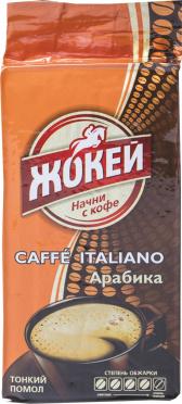Кофе ЖОКЕЙ Итальяно молотый 250г/12