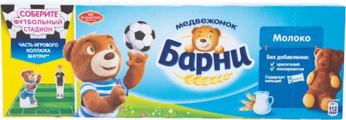 Печенье Мишка Барни бисквитное с молочной начинкой 150г/20