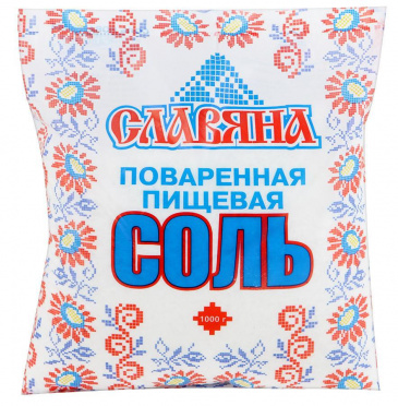 Соль помол №1 в/с 1кг/30