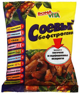 Соевое мясо Бефстроганов 80г/20