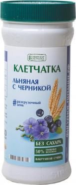 Клетчатка Сибирская Льняная с черникой 280г/12