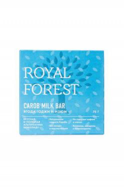 Плитка Royal Forest Carob milk bar ягода годжи и изюм 75г/16