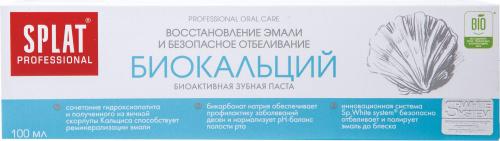 З/п СПЛАТ Биокальций 100мл новая/25