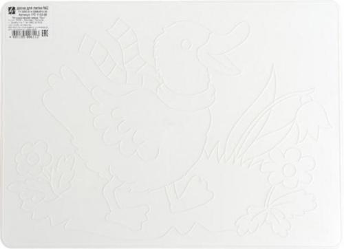 Доска для лепки №2 29,7*21см арт.17С 1133-08/40