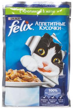 Корм для кошек ФЕЛИКС кролик 85г пауч/24