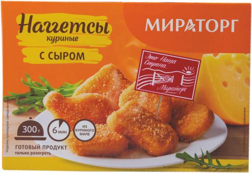 Наггетсы Мираторг  куриные С сыром 0,3кг/карт уп/12/Мираторг