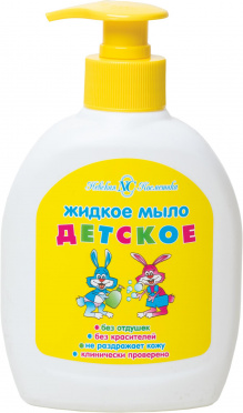 Мыло жидкое Детское 300мл/24/6
