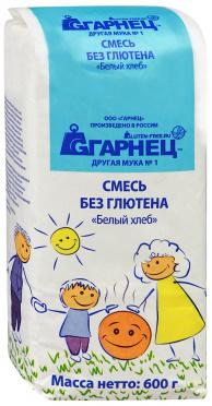 Смесь Гарнец Белый  хлеб без глютена  600г/6