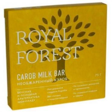 Плитка Royal Forest Carob milk bar необжаренный кэроб 75г/16