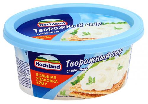 Сыр творожный Хохланд Сливочный 60% 220г ванна/6/БЗМЖ