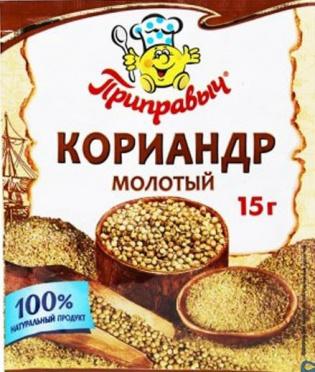 Приправа ПРИПРАВЫЧ Кориандр молотый 16г/100