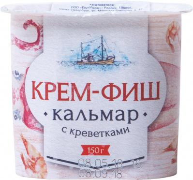 Паста рыбная Крем-фиш кальмар креветка 150г пластик/банка/6/Европром