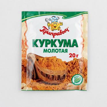 Приправа ПРИПРАВЫЧ Куркума молотая 20г/100