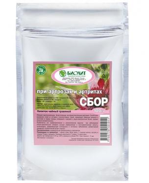 Напиток чайный травяной Сбор при артритах и артрозах 100гр/30