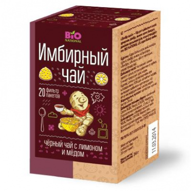 Чай Имбирный Bionational черный с мёдом и лимоном 34г ф/п/20