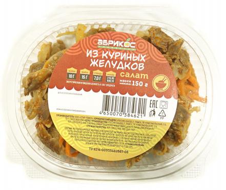 Салат из куриных желудков, 1уп/150 гр/СП