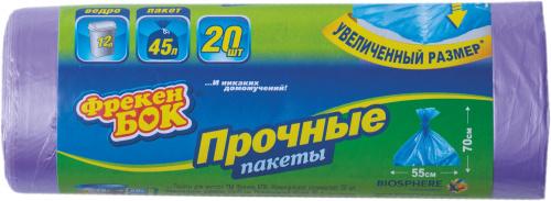 Мешки д/мусора Фрекен БОК 45л/20шт 6,5мкм/80/20
