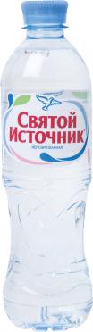 Вода питьевая СВЯТОЙ ИСТОЧНИК 0,5л без газа пэт в асс-те/12