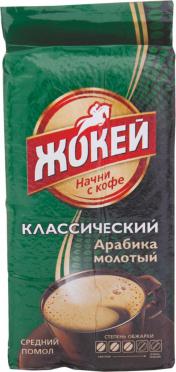 Кофе ЖОКЕЙ Классический молотый 250г/12
