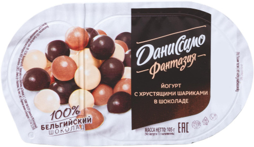 Йогурт Даниссимо Фантазия Хрустящие шарики 6,9% 105г/12/БЗМЖ