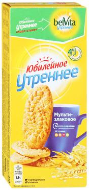 Печенье Юбилейное Утреннее витамин. злак. хлопьями 225г/20