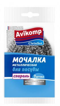 Мочалка д/посуды АВИКОМП Clein Set металлическая плетёная 1шт, арт.5477/50