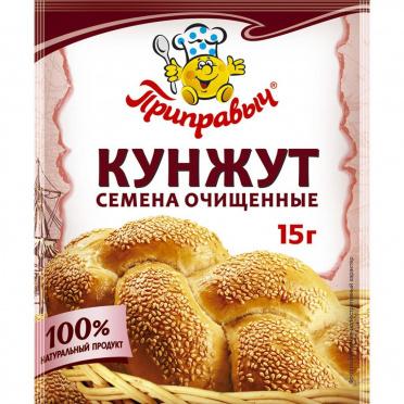 Кунжут ПРИПРАВЫЧ белый очищенный 16г/80