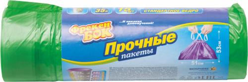 Мешки д/мусора ФРЕКЕН БОК с затяжкой 35л 15шт 13мкм цвета в асс/30