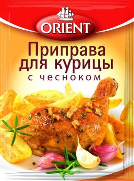 Приправа ОРИЕНТ для курицы с чесноком 20г/35