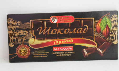 Шоколад Грандсервис на фруктозе классический горький  100г карт кор./15
