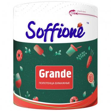 Полотенца бумажные САФИОНЕ Grande 1-p/10
