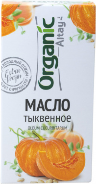 Масло тыквенное Organic 100мл/20/Специалист