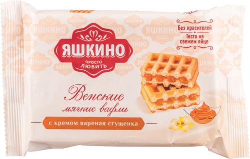 Вафли мягкие Яшкино Венские с вареной сгущенкой 120г/34