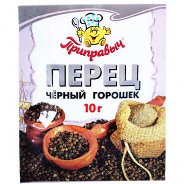 Приправа ПРИПРАВЫЧ Перец черный горошек 10г/35