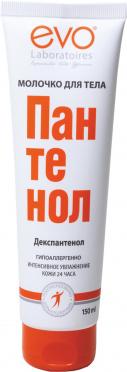 Молочко для тела Пантенол ЭВО 150мл туба/12