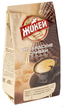 Кофе ЖОКЕЙ Ирландские сливки молотый 150г/20