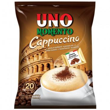 Кофе Uno Momento Капучино c шок крошкой 25,5г/20