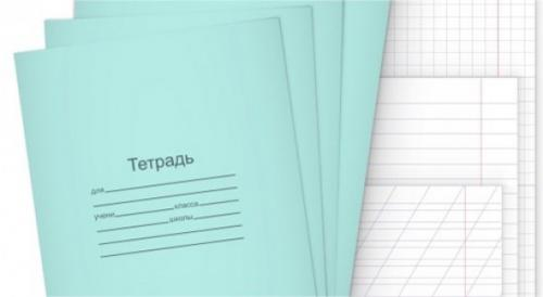 Тетрадь Новая великолепная тетрадь 18л линия А5 розовая арт.019840/200/20